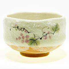 ミニ抹茶碗 「葡萄の実」 野点用