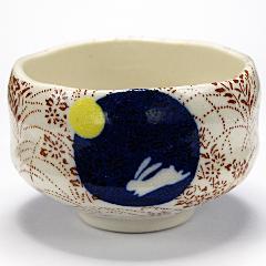 ミニ抹茶碗 「お月見」 野点用