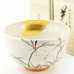 抹茶碗 灰柚茶碗 「武蔵野絵」 木箱入り 秋物