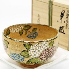 抹茶碗 灰柚茶碗 「紫陽花絵」 木箱入り 夏物