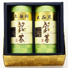 ギフト 手摘み品評会出品煎茶・抹茶入り上白折 2本セット 日本茶 進物