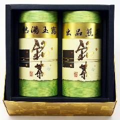 ギフト 手摘み品評会出品煎茶・熱湯玉露 2本セット 日本茶 進物