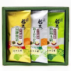 ギフト 高級煎茶「竹」・特上かりがね・熱湯玉露  3本セット 日本茶 進物