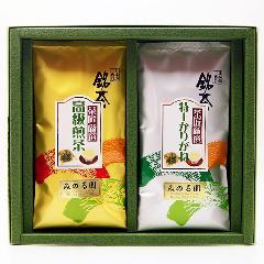 ギフト 高級煎茶「竹」・特上かりがね 2本セット 日本茶 進物