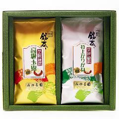ギフト 高級玉露・特上かりがね 2本セット 日本茶 進物