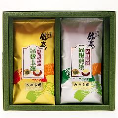ギフト 高級玉露・高級煎茶「竹」 2本セット 日本茶 進物