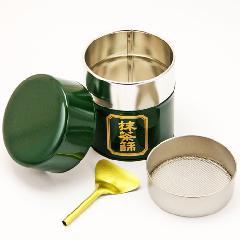 抹茶篩缶 緑色 へら付