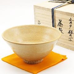 抹茶碗 小井戸茶碗 「桜井写」 木箱入り 通年物