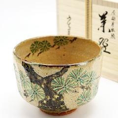 抹茶碗 灰柚茶碗 「唐松絵」 木箱入り 通年物