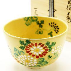 抹茶碗 色絵茶碗 「菊」 木箱入り 秋物