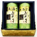 ギフト 手摘み品評会出品煎茶・高級玉露「松」 2本セット 日本茶 進物