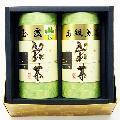 ギフト 高級玉露「松」・高級煎茶「松」 2本セット 日本茶 進物
