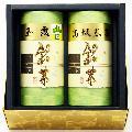 ギフト 高級玉露「松」・高級煎茶「竹」 2本セット 日本茶 進物