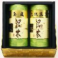 ギフト 高級玉露・高級煎茶「松」 2本セット 日本茶 進物