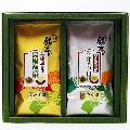 ギフト 高級煎茶「松」・抹茶入り上白折 2本セット 日本茶 進物