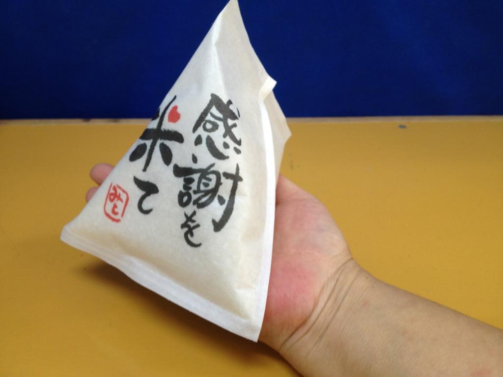 お米プチギフト 約2合タイプ【三重県産コシヒカリ】
