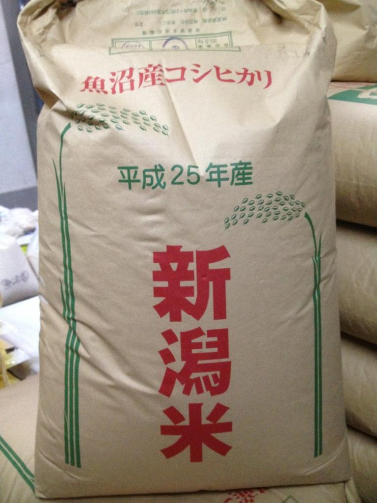 28年産 新潟県(魚沼産)十日町市木落限定こしひかり 玄米5kg