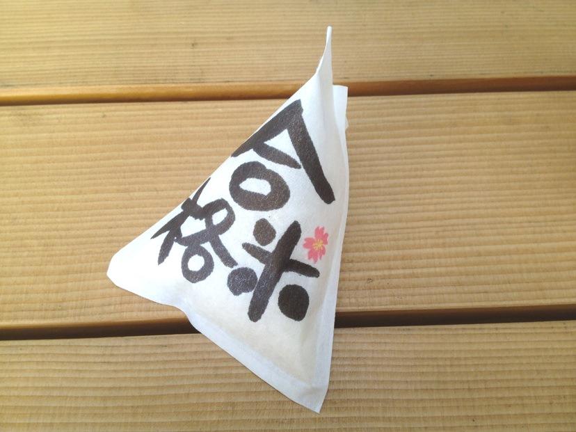 【期間限定】 合格米Dream(マイドリーム)(黒米入り) 約1合タイプ