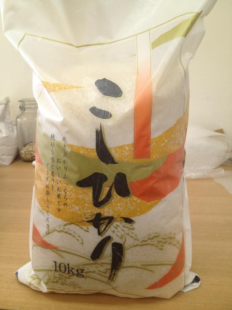 令和元年産   徳島県産こしひかり 白米10�s