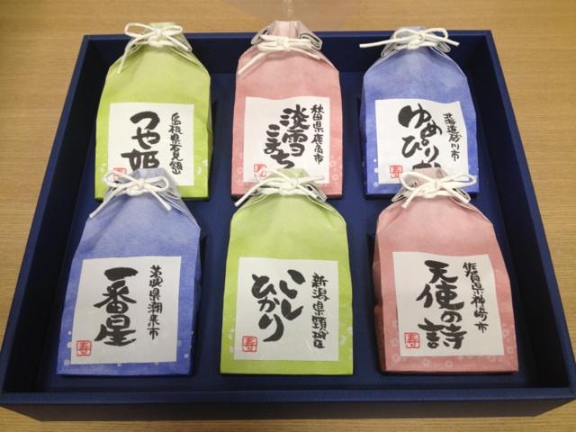お米ギフト 希少銘柄米3合×6種類