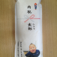 出生体重米weight
