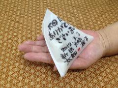 お米プチギフト 約1合タイプ【三重県産コシヒカリ】2色印刷(黒と赤)