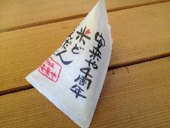 お米のノベルティグッズ・名入れ景品・販促品 約1合タイプ【三重県産コシヒカリ】
