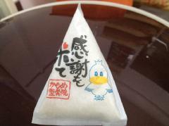 お米のノベルティグッズ・名入れ景品・販促品 約2合タイプ【三重県産コシヒカリ】