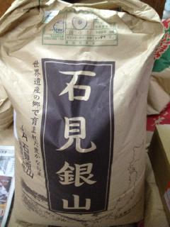 令和元年産  島根県石見銀山 つや姫(減農薬・減化学)玄米5�s