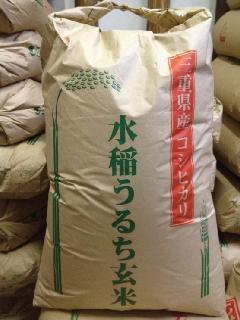 【送料無料】令和元年産(新米) 三重県産コシヒカリ 玄米30kg
