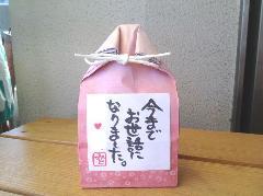 お米ギフト 希少銘柄米3合【紐結び袋タイプ】