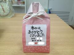 お米プチギフト 約3合【紐結び袋タイプ】
