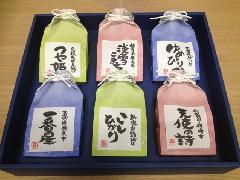 お米ギフト 希少銘柄米2合×6種類