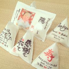 お米プチギフト 約1合タイプ【国内産(複数原料米)】フルカラー印刷
