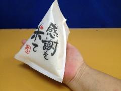 お米プチギフト 約2合タイプ【三重県産コシヒカリ】フルカラー印刷