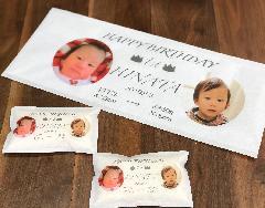 1歳のお祝いに、1升米memory(マイ メモリー)【1年後の成長バージョン(小分けタイプ)】