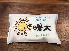 1歳のお祝いに、1升米memory(マイ メモリー)【太陽バージョン(大袋のみ)】