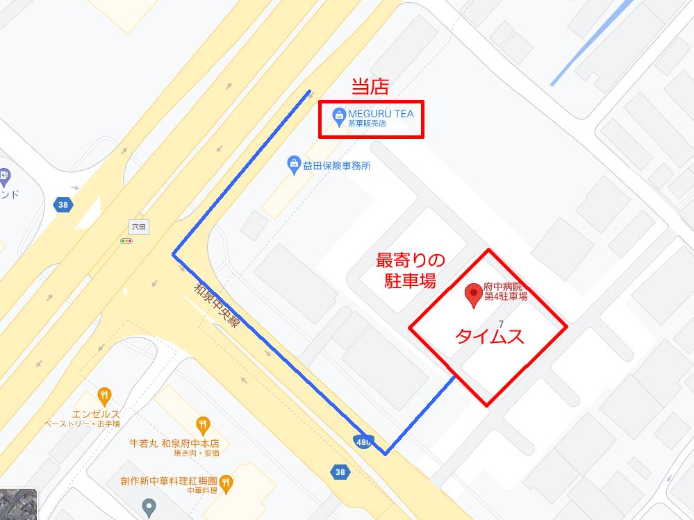 最寄りの駐車場(コインパーキング)
