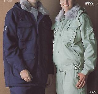 三愛 エコ裏綿防寒コート 5100