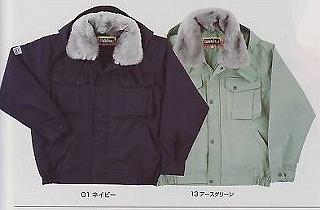 三愛 エコ裏綿防寒ジャンパー 5600