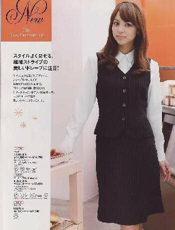 en joie(アンジョア)ベスト 11390-2(黒)