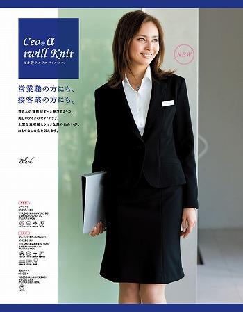 en joie(アンジョア)マーメイドスカート 51452-2(黒)送料無料