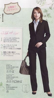 en joie(アンジョア)ブーツカットパンツ 71552-2(黒)送料無料