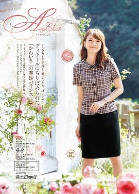 en joie(アンジョア)スカート 56150