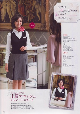 en joie(アンジョア)ジャンパースカート61510-2(黒)送料無料