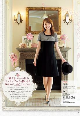en joie(アンジョア)ワンピース 66330-2(黒)送料無料