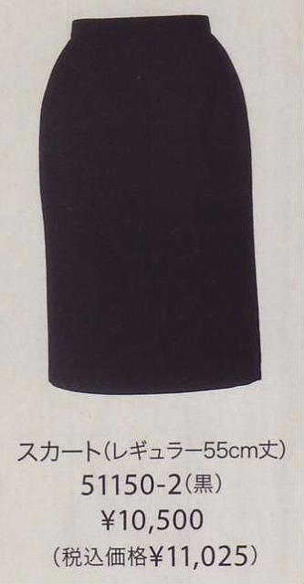 en joie(アンジョア)スカート 51150-2(黒)送料無料
