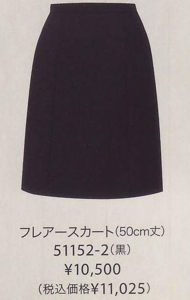 en joie(アンジョア)スカート 51152-2(黒)送料無料