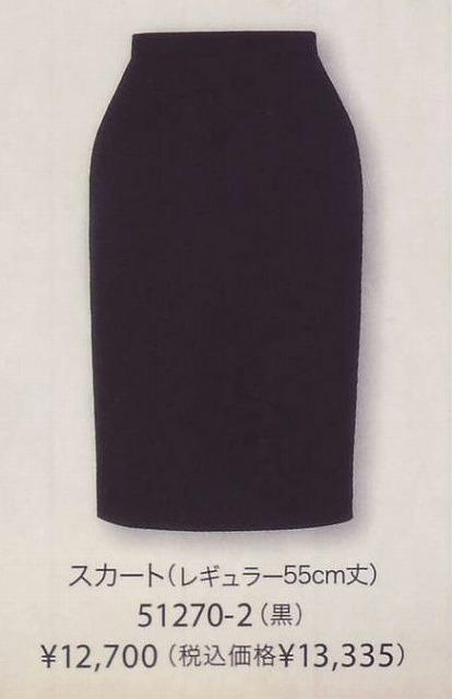 en joie(アンジョア)スカート 51270-2
