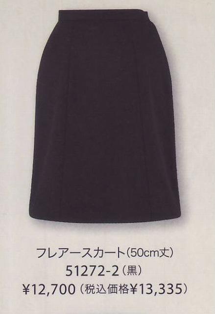 en joie(アンジョア)フレアースカート 51272-2